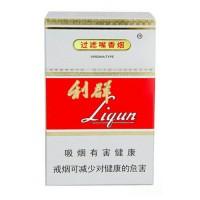 正品国烟网硬红利群香烟零售批发全球代购直邮包邮双清