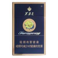 正品国烟网蓝芙蓉王香烟零售批发全球代购直邮包邮双清
