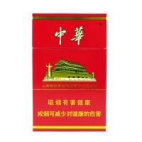 正品国烟网硬中华香烟零售批发全球代购直邮包邮双清