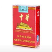 正品国烟网软中华香烟329零售批发全球代购直邮包邮双清