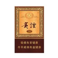 正品国烟网贵烟国酒香30香烟零售批发全球代购直邮包邮双清