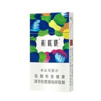 正品国烟网黄鹤楼迷彩爆香烟零售批发全球代购直邮包邮双清