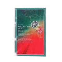 正品国烟网莫吉托双爆珠香烟零售批发全球代购直邮包邮双清