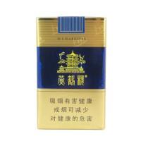 正品国烟网黄鹤楼软蓝香烟零售批发全球代购直邮包邮双清