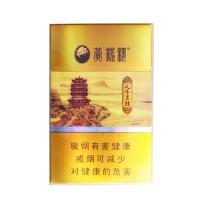 正品国烟网黄鹤楼天下名楼香烟零售批发全球代购直邮包邮双清