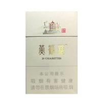 正品国烟网黄鹤楼峡谷柔情香烟零售批发全球代购直邮包邮双清