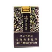正品国烟网黄鹤楼雅韵香烟零售批发全球代购直邮包邮双清