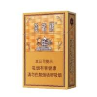 正品国烟网黄鹤楼硬金砂香烟零售批发全球代购直邮包邮双清