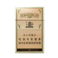 正品国烟网黄鹤楼硬1916香烟零售批发全球代购直邮包邮双清