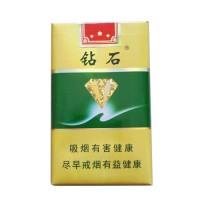 正品国烟网钻石荷花软绿香烟零售批发全球代购直邮包邮双清