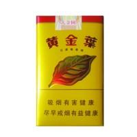 正品国烟网黄金叶软大金圆香烟零售批发全球代购直邮包邮双清