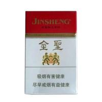 正品国烟网金圣硬香烟零售