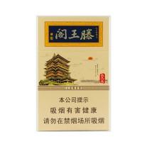 正品国烟网金圣硬滕王阁香烟零售批发全球代购直邮包邮双清