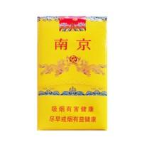 正品国烟网南京九五至尊至尊香烟零售批发全球代购直邮包邮双清