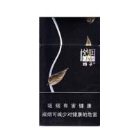正品国烟网娇子格调香烟零售批发全球代购直邮包邮双清