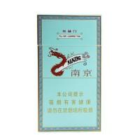正品国烟网南京炫赫门香烟零售批发全球代购直邮包邮双清