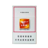 正品国烟网七匹狼白狼香烟零售批发全球代购直邮包邮双清