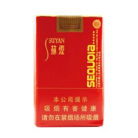 正品国烟网苏烟红杉树香烟零售批发全球代购直邮包邮双清