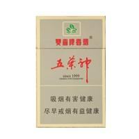 正品国烟网五叶神硬金特制香烟零售批发全球代购直邮包邮双清