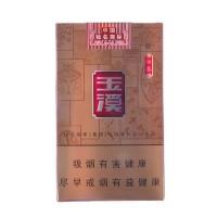 正品国烟网玉溪尚善零售批发全球代购直邮包邮双清