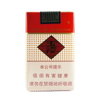 正品国烟网玉溪软香烟零售批发全球代购直邮包邮双清