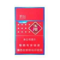 正品国烟网玉溪初心香烟零售批发全球代购直邮包邮双清