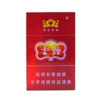 正品国烟网云烟紫香烟零售批发全球代购直邮包邮双清