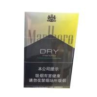 正品国烟网万宝路柑橘香烟零售批发全球代购直邮包邮双清