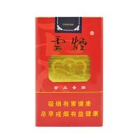 正品国烟网云烟软珍品香烟零售批发全球代购直邮包邮双清
