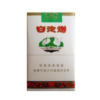正品国烟网软白沙香烟零售批发全球代购直邮包邮双清