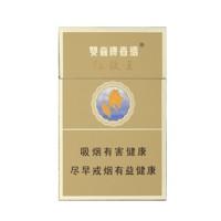 正品国烟网红玫王硬黄香烟零售批发全球代购直邮包邮双清