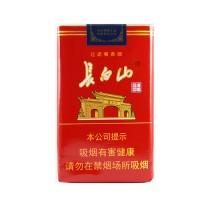 正品国烟网长白山软红香烟零售批发全球代购直邮包邮双清
