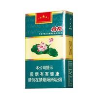 软钻石荷花香烟零售批发全球代购直邮包邮双清