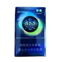 555香烟零售批发全球代购直邮包邮双清