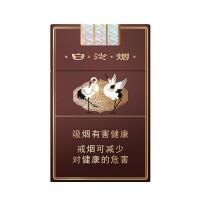 正品国烟网白沙第三代香烟零售批发全球代购直邮包邮双清