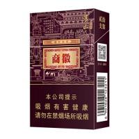 黄山徽商新视界