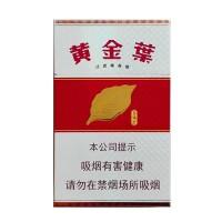 正品国烟网黄金叶喜满堂喜满堂香烟零售批发全球代购直邮包邮双清