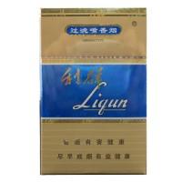正品国烟网利群蓝天群香烟零售批发全球代购直邮包邮双清