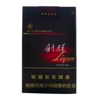 正品国烟网利群软阳光香烟零售批发全球代购直邮包邮双清