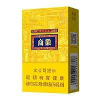 黄山徽商新概念