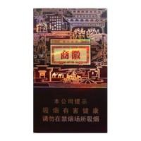 黄山徽商新视界细支